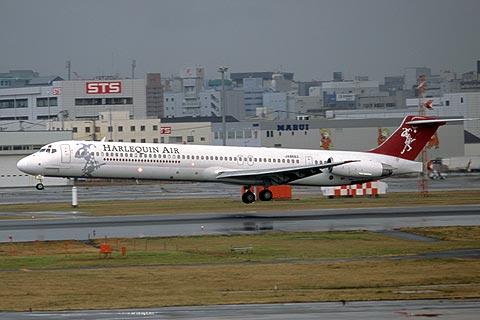 ハーレクインエア MD-81 [水平線...