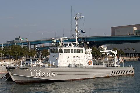 海上保安庁 灯台見回り船 LM206 ...