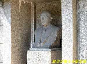 山本条太郎 胸像碑