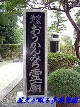 山田梅次郎