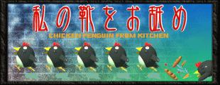Momonga Protocol.